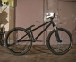 The brand new Peanut 26″ from ill Bikes