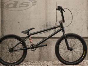 3 300x225 Dirty Steel BMX