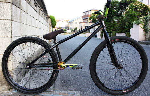 biuke Tubagra Bikes